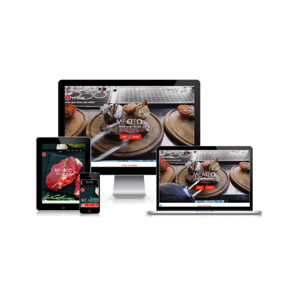 בניית חנות אינטרנטית למיטאו בשרים מסעדה וקצבייה